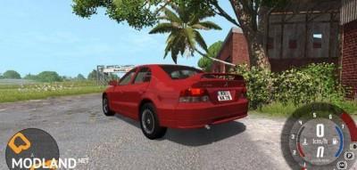 Mitsubishi Galant [0.5.6]